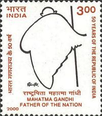 gandhi-india-map-stamp-2000