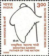 gandhi-india-map-stamp-2000