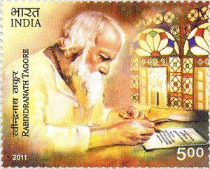 Rabindranath_Tagore_Stamp