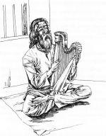 tagore-gitanjali-harp