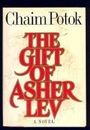 gift of asher lev